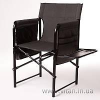 Кресло Режиссерское с полкой Vitan