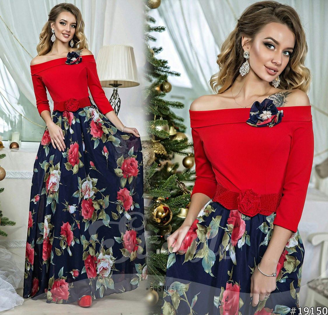 Женское платье в пол с цветочным низом