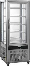 Витрина холодильная Tefcold UPD200
