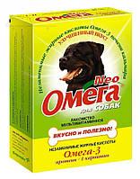 Витамины Омега Нео для собак протеином и L-карнитином