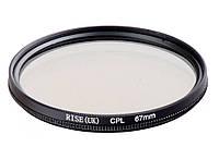 Поляризационный фильтр RISE CPL 67 mm