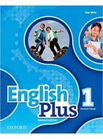 Учебник по английскому языку English Plus 1 Second Edition Student's Book (учебник)