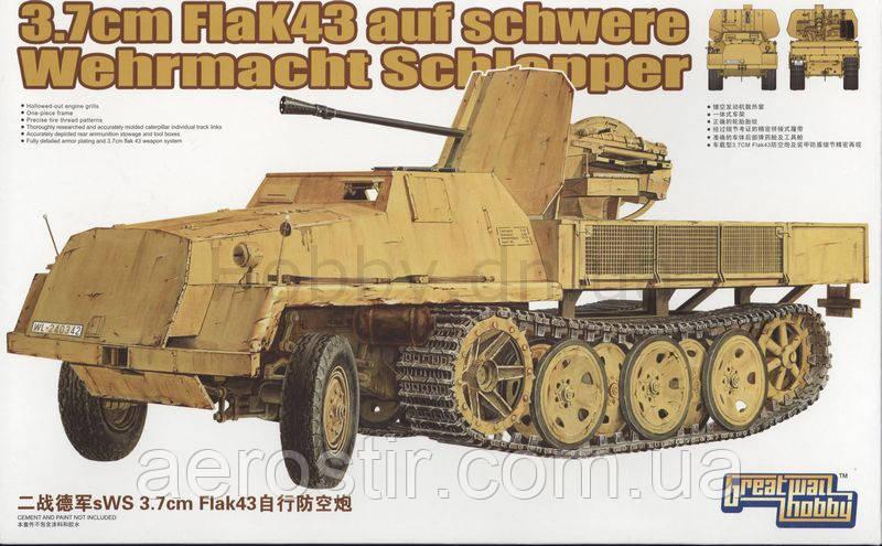 3,7cm.FlaK43 auf schwere Wehrmacht Schlepper 1/35 GWH L3516