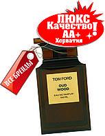 Tom Ford Oud Wood  Хорватия Люкс качество АА++   Том Форд Оуд Вуд