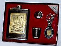Подарочный мужской набор Украина Трезубец 47-1