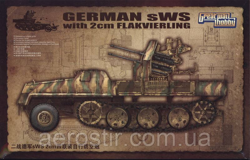 German sWS with 2cm.FLAKVIERLING 1/35 GWH L3525