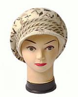 Кепка (берет с козырьком) женская вязаная Арина шерсть натуральная цвет бежевый светлый