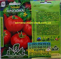 Высокоурожайный низкорослый среднеспелый томат для выращивания в открытом грунте, консервируется сорт Аризона