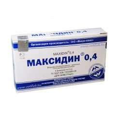 Максидін 0,4% ін. 5мл