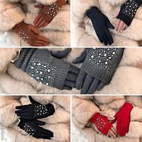 Модные женские перчатки митенки со стразами / Украина / трикотаж