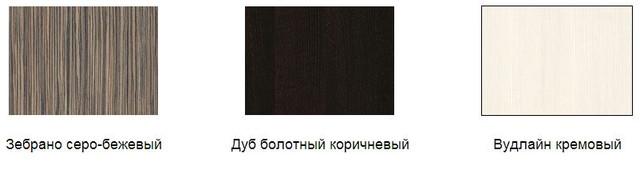 Стол-трансформер АКРОБАТ цвет