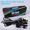 NHK VIP version ВОДОНЕПРОНИЦАЕМОЕ реле с двойной защитой + проводка для установки би-линз