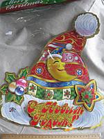 Плакат ʺШапка Деда мороза с месяцемʺ 35*37см №13805