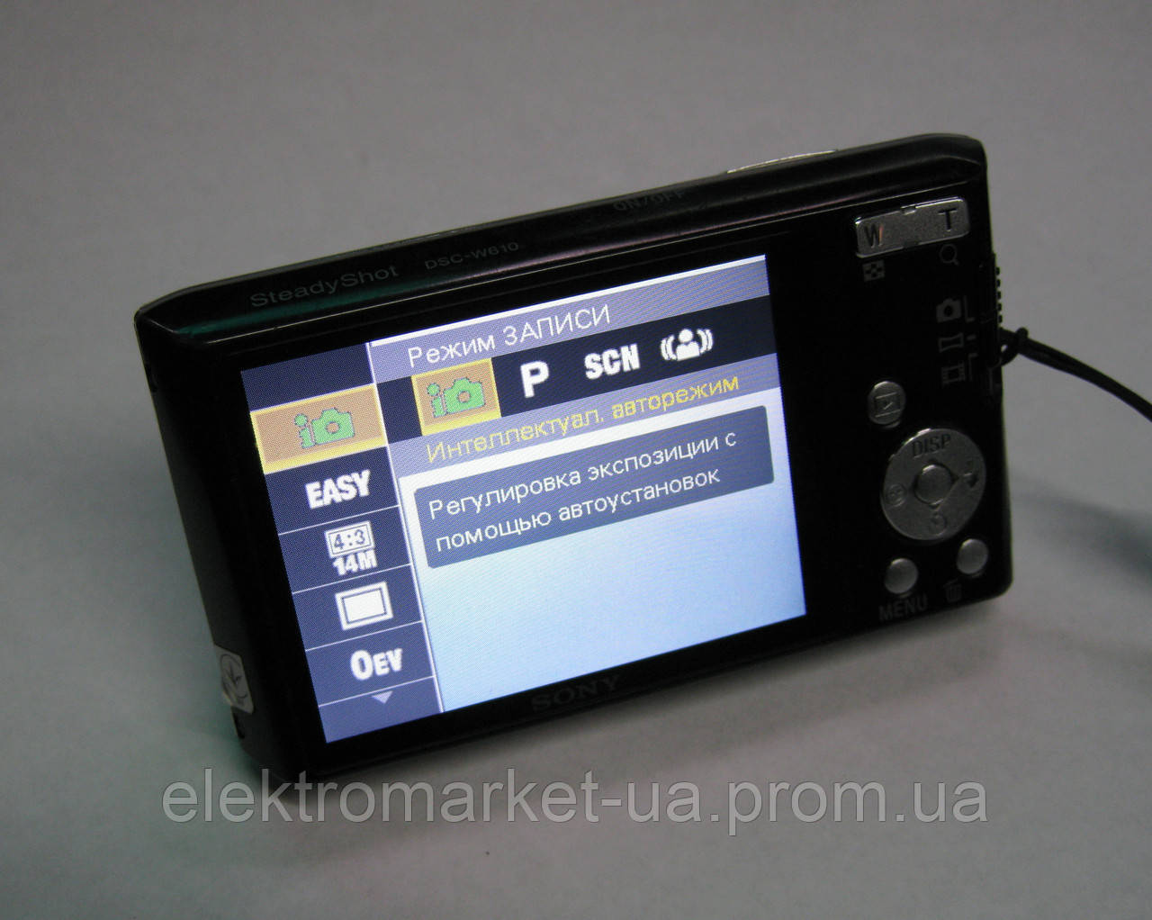 Цифровой фотоаппарат Sony DSC-W610 Cyber-shot на IZI.ua (1013093) | 1022x1280