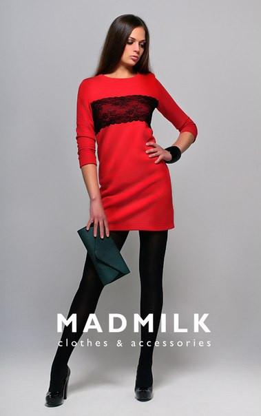 369898b96b6 Платье трикотажное красного цвета с кружевом на груди  продажа