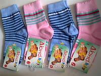 Детские носочки, Дюна, р.14-16, 1-4года, фото 1