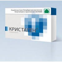 Кристаген для имунной систмы 20 капсул