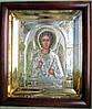 Иконы в ризах. Икона Ангел Хранитель серебряная