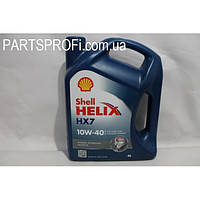 Масло Моторное (10w-40) Shell Helix HX7 , 4Л