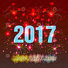 Скоро скоро Новый год!