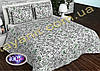 Набор постельного белья №с156  Полуторный