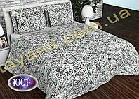 Набор постельного белья №с156  Полуторный, фото 1