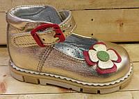 Ортопедические туфли для девочки Таши-орто размер 17 и 18