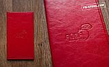 Папка для счета под заказ, фото 10