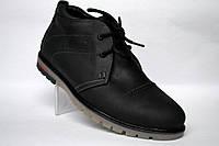 Кожаные зимние мужские ботинки дезерты черные Rosso Avangard. WinterkingZ Black