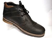 Кожаные зимние мужские ботинки большого размера дезерты черные  Rosso Avangard. WinterkingZ Black Street BS