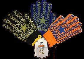 Перчатки звезда Luxe оранжевые