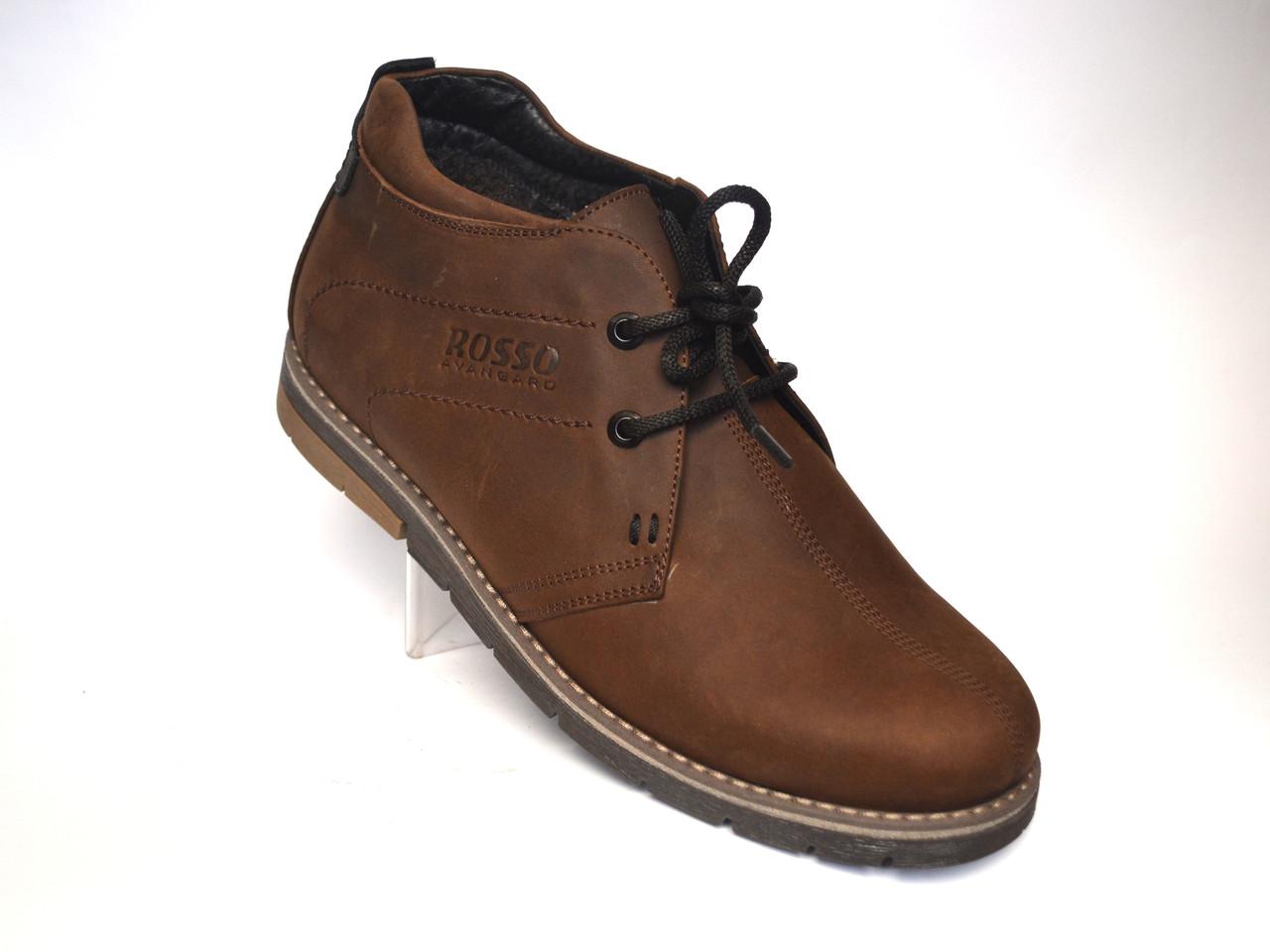 93af9c49e701 Коричневые зимние мужские ботинки дезерты кожаные Rosso Avangard. King  Brown -