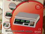Калибровка электронных весов со счетчиком цены (40 кг)