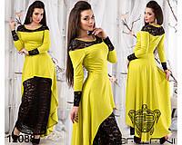 Длинное вечернее женское платье (р.42-46)