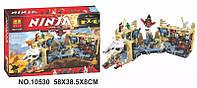 """Конструктор Bela Ninja 10530 (аналог Lego Ninjago 70596) """"Хаос в X-пещере Самураев"""" 1307 дет"""