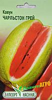 "Семена арбуза Чарлстон Грей, раннеспелый, 10 шт, ""Елiтсортнасiння"", Украина"