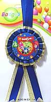 """Медаль детская """"Фиксики"""""""