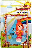 """Свеча на торт цифра """"Фиксики """"4"""""""