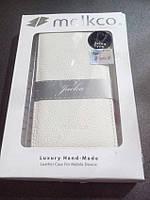 Чехол книжка Sony Xperia SP кожа белый новый