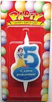 """Свеча на торт цифра """"Принцессы """"5"""""""