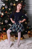 Шикарное трикотажное детское платье для девочки с юбкой в клетку