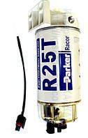 Сепаратор дизельного топлива Parcer-Racor 245r1210MTC
