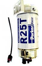 Сепаратор дизельного топлива Parcer-Racor 245r1210MTC с подогревом