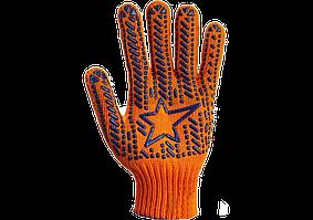 Перчатки звезда 1й сорт оранжевые
