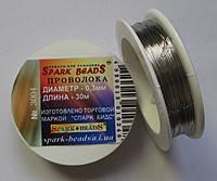 Дріт для бісероплетіння 0,3 мм,срібло,30 метрів