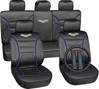 Чехлы сидения MILEX Turbo GT(Eagle) черные
