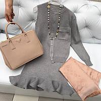 Модный трикотажный костюм платье и кардиган серый