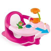 Стульчик для купания розовый Smoby 110605R