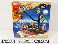 Конструктор Brick 306 Корабль с пиратами