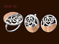 Серебряный женский комплект с золотом и цирконами Роза